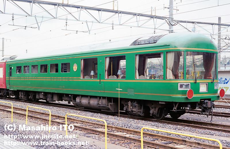 オシ25 901