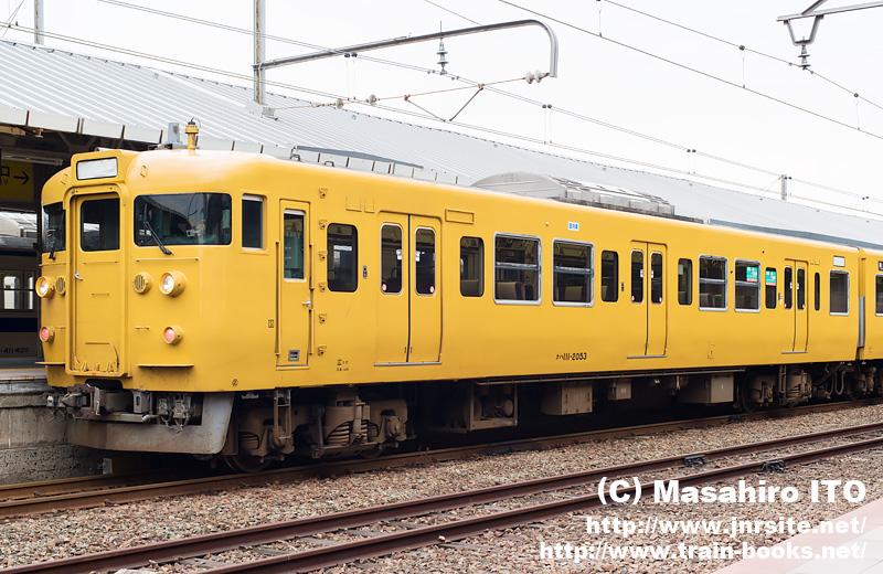 クハ111-2053