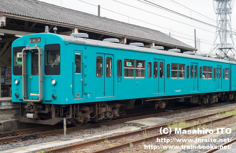 クハ104-507