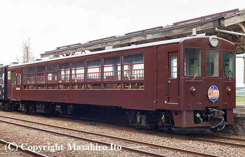 オクハテ510-2