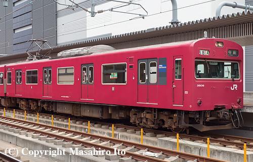 クモハ103-3506