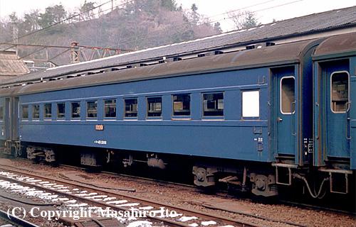 スハ43 2001