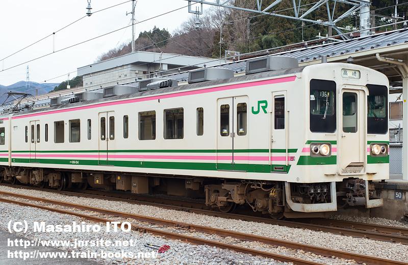 クハ106-104