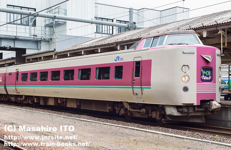 クロ381-139