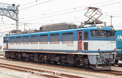 EF81 453