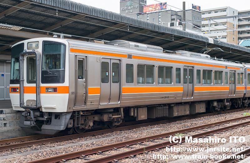 クモハ311-13