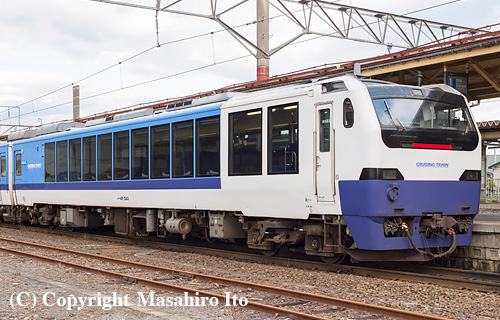 キハ48 540(クルージングトレイン)