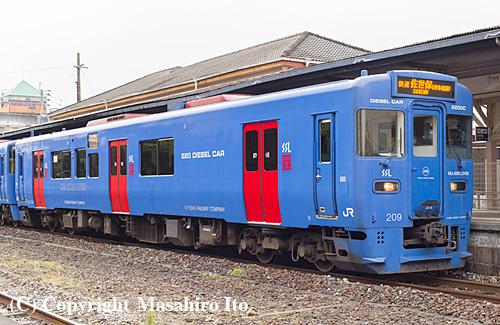 キハ220-209