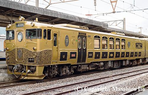 キロシ47 9176(或る列車)