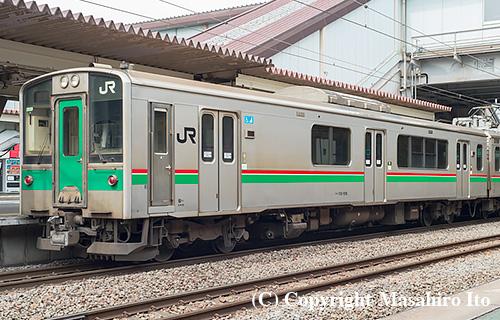 クハ700-1516