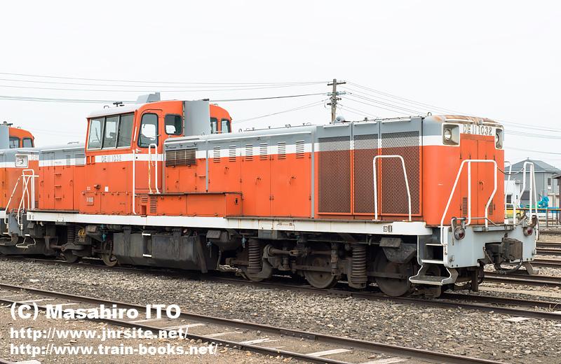 DE11 1032