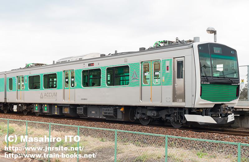 EV-E301-2