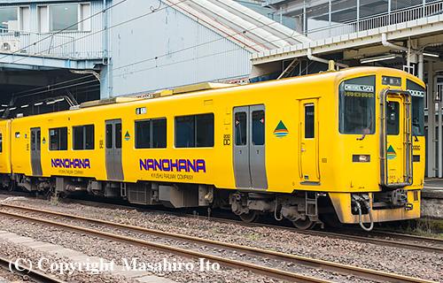 キハ200-560
