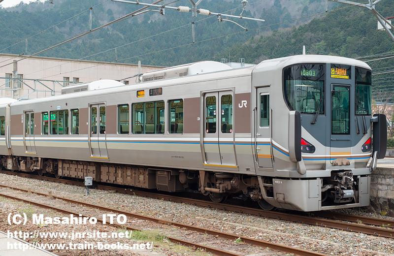 クモハ224-6013