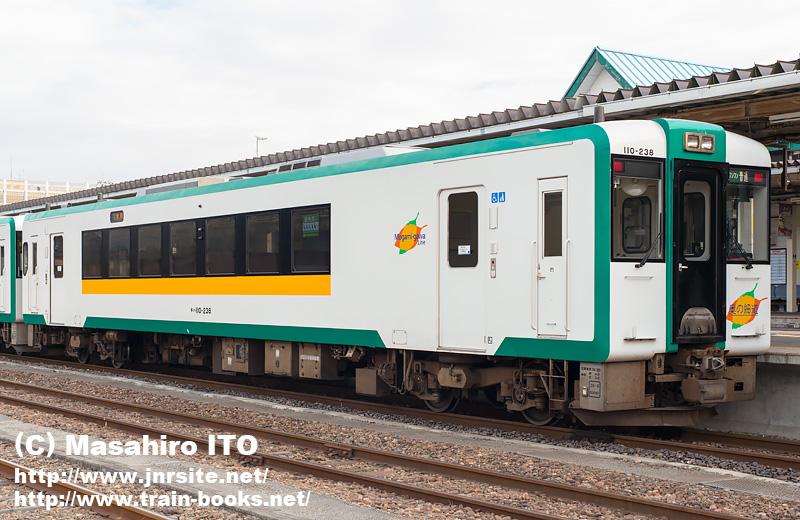 キハ110-238