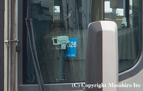 """編成番号の""""G26""""(クハ520-31)"""