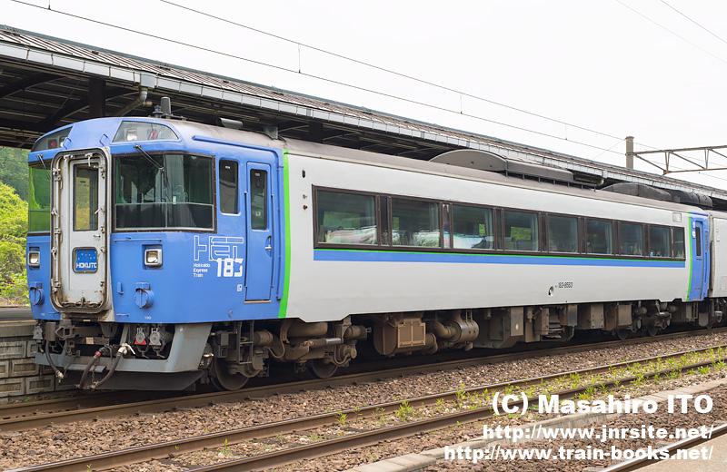 キハ183-8563