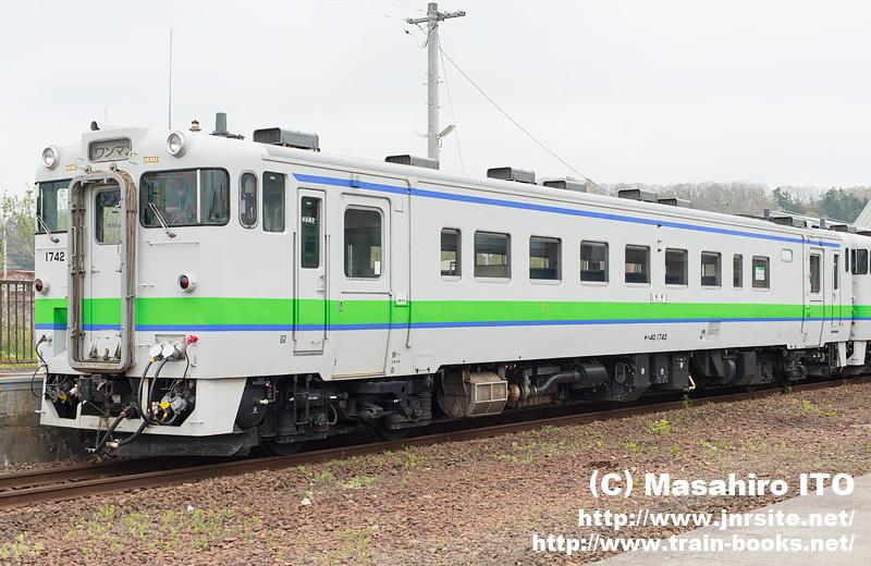 キハ40 1742