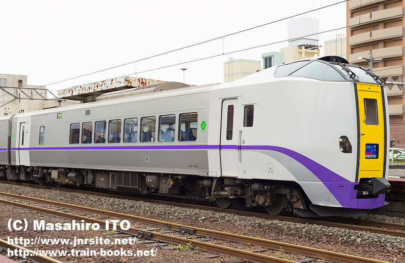 キロ261-1109