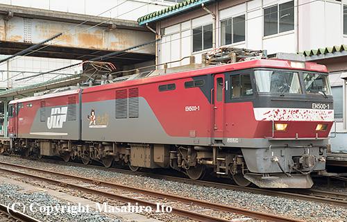 EH500-1