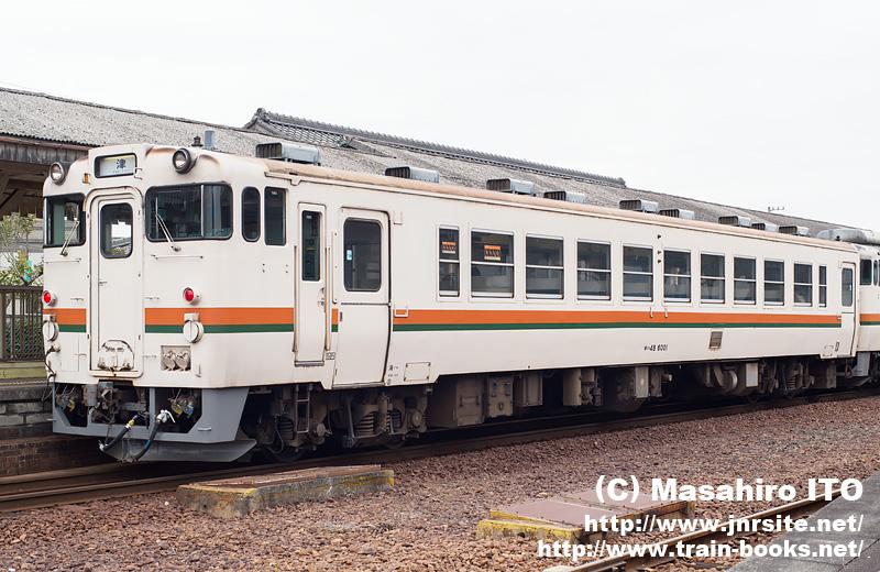 キハ48 6001