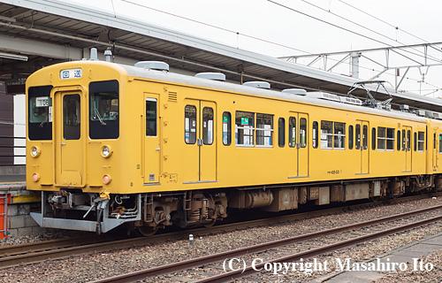 クモハ105-531