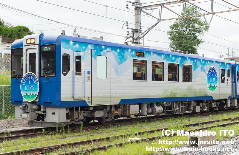 キハ103-711