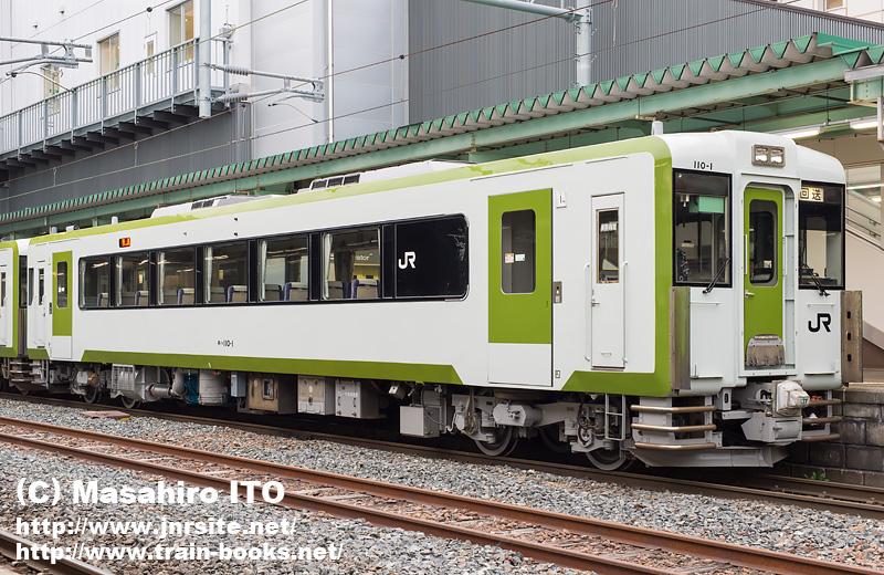 キハ110-1