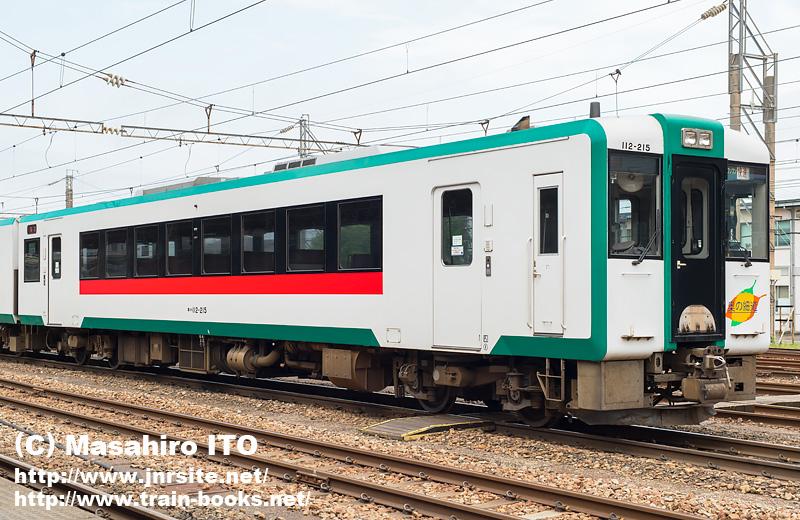キハ112-215