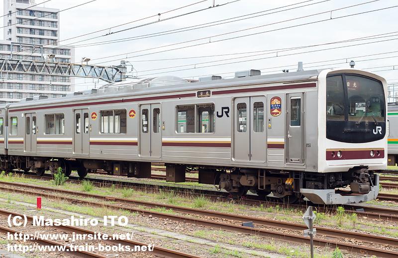 クハ204-603