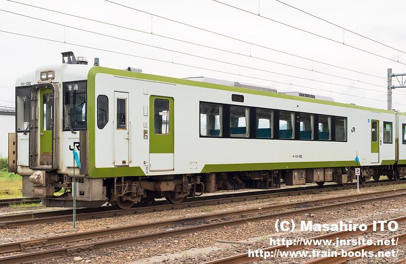 キハ111-152