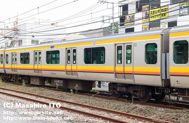 モハE232-8005