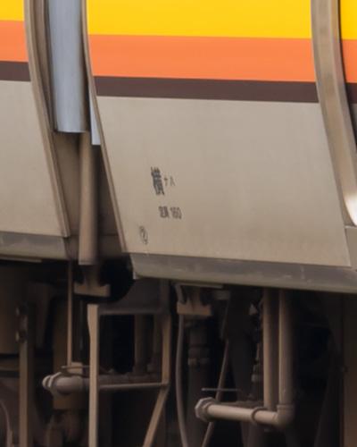 前位車端部付近の車体標記(D850 + Zeiss Milvus 1.4/50 にて撮影)