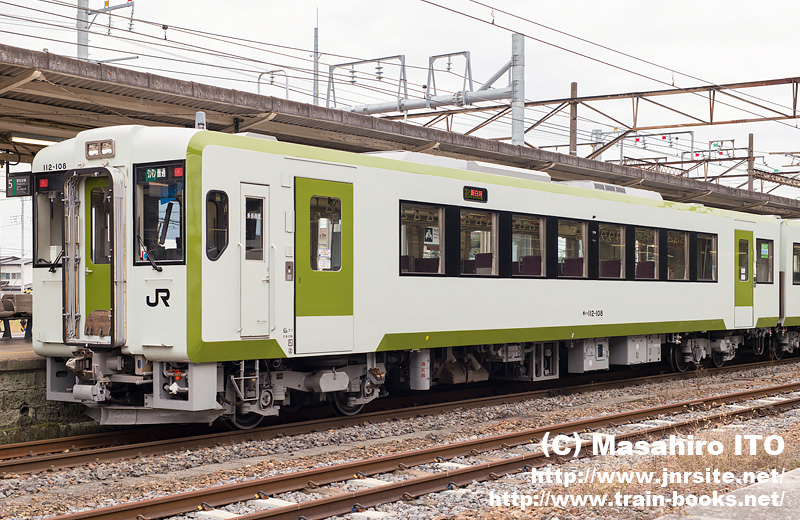 キハ112-108
