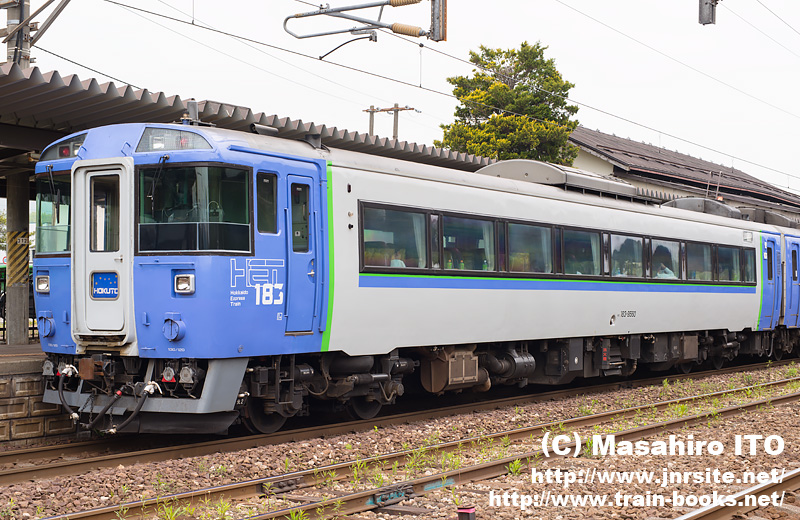 キハ183-9560