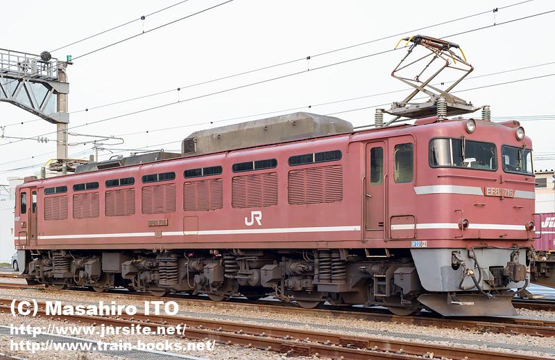 EF81 716