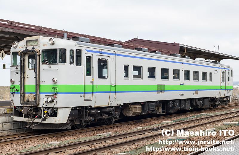 キハ40 831