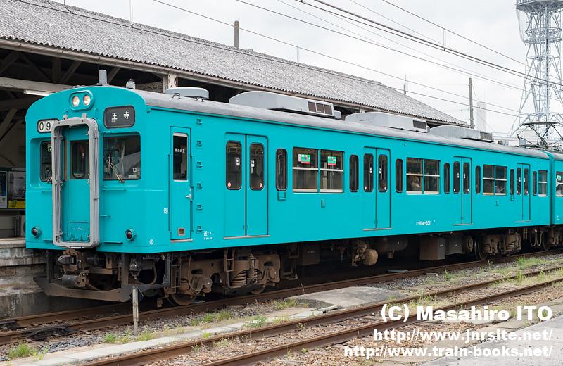 クハ104-551
