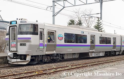 クハ733-1003