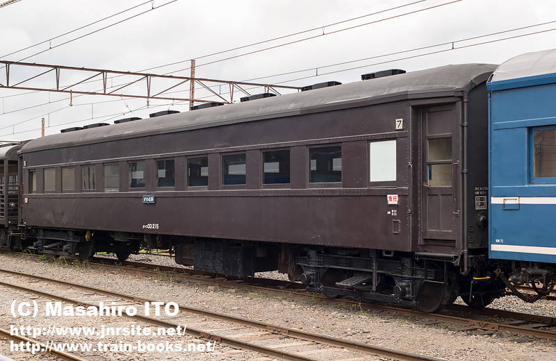 オハフ33 215