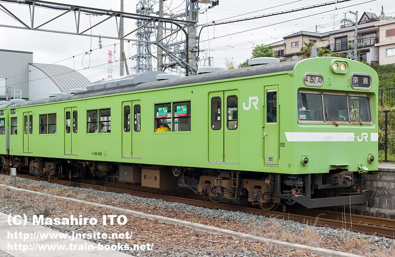 クハ103-252