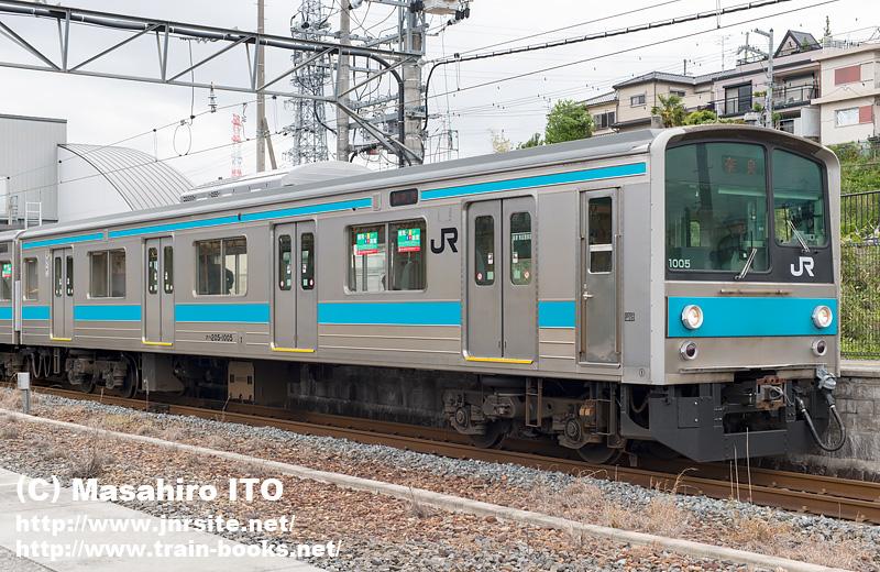 クハ205-1005