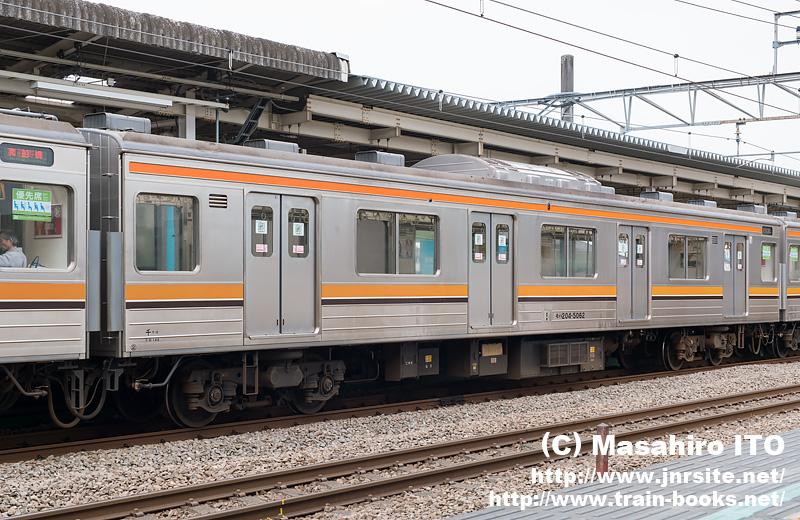 モハ204-5062