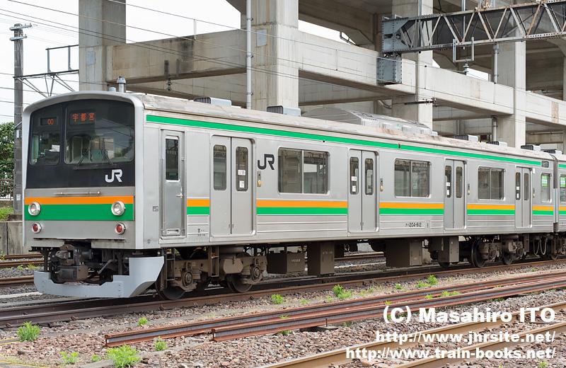 クハ204-612