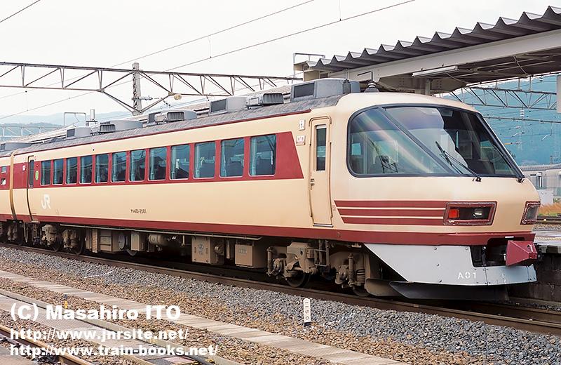 クロ481-2001