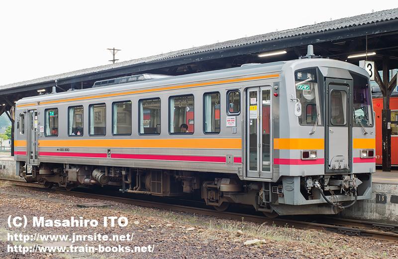 キハ120-330