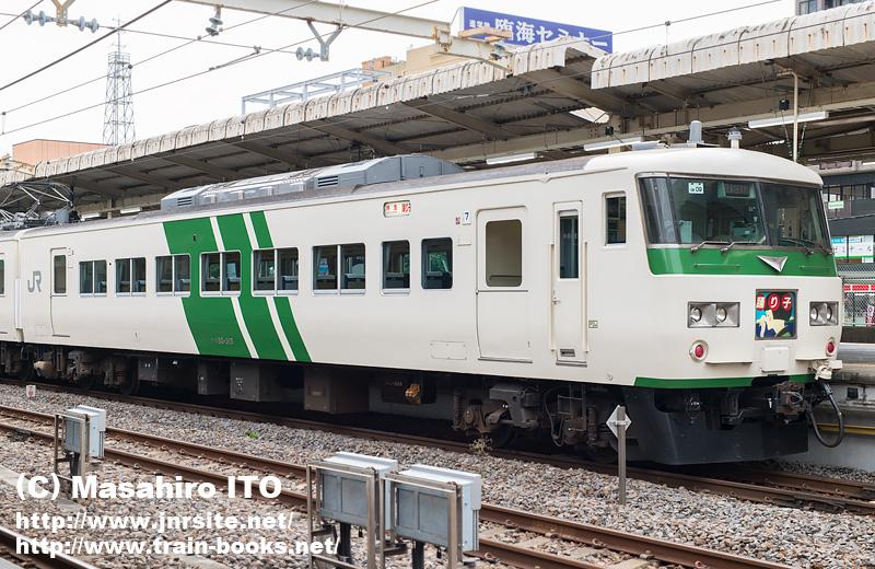クハ185-315