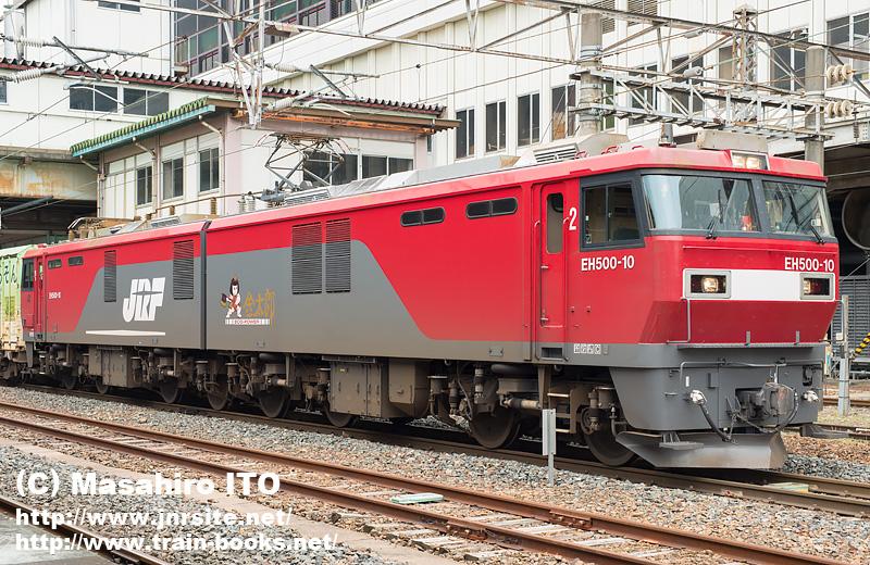 EH500-10