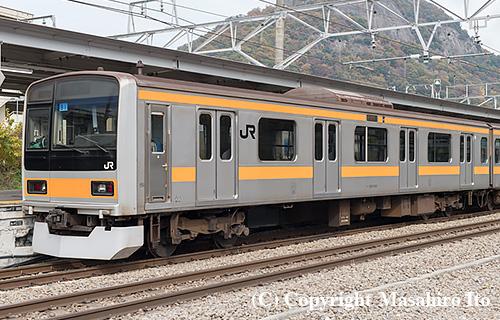 クハ208-1001