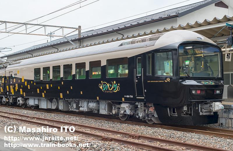 クハ484-704